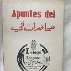 Coleccionismo deportivo: LIBRO DE APUNTES DE BALONCESTO 1978 ANPEB ANTONIO DIAZ MIGUEL L. CARNESSECA S GAMBA A GOMEZ CARRA O. Lote 188786041