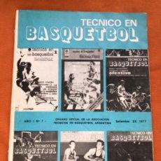 Coleccionismo deportivo: TECNICO EN BASQUETBOL 1977 REVISTA DE BALONCESTO ASOCIACION OFICIAL TECNICOS ARGENTINA BASKET N 7. Lote 189165122