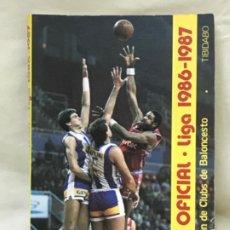 Coleccionismo deportivo: BALONCESTO GUÍA OFICIAL LIGA 1986/87 ASOCIACIÓN DE CLUBS DE BALONCESTO TIBIDABO. Lote 189176856