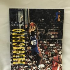 Coleccionismo deportivo: BALONCESTO GUÍA OFICIAL LIGA 1990/ 91 ACB ASOCIACIÓN DE CLUBS DE BALONCESTO TIBIDABO. Lote 189177051