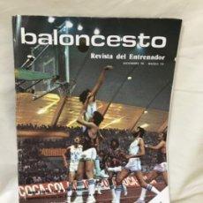 Coleccionismo deportivo: BALONCESTO REVISTA DEL ENTRENADOR N 21 BASKET 1978 ASOCIACION ESPAÑOLA DE ENTRENADORES DE BALONCESTO. Lote 189177308