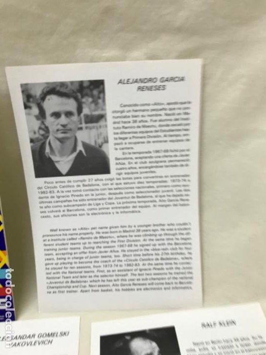 Coleccionismo deportivo: I aula española del baloncesto cadiz 1985 basket programa general y fichas 8 entrenadores - Foto 3 - 191610085