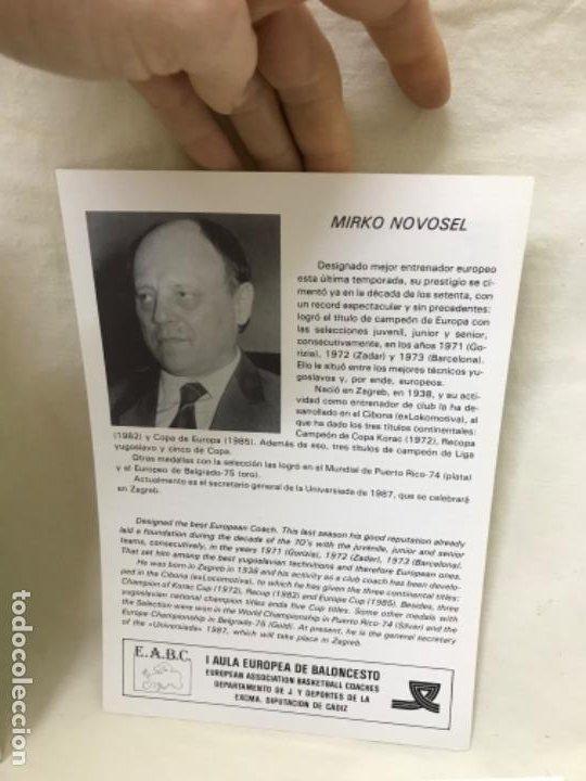 Coleccionismo deportivo: I aula española del baloncesto cadiz 1985 basket programa general y fichas 8 entrenadores - Foto 8 - 191610085