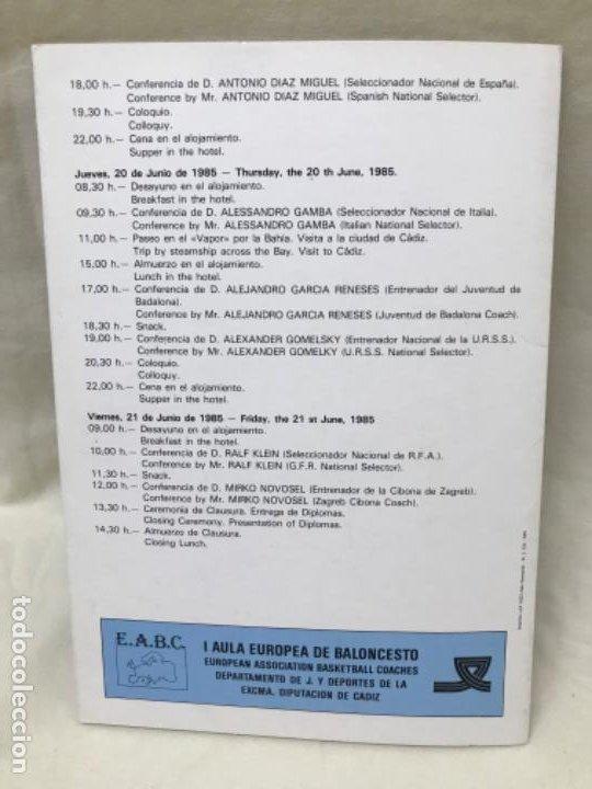 Coleccionismo deportivo: I aula española del baloncesto cadiz 1985 basket programa general y fichas 8 entrenadores - Foto 13 - 191610085