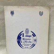 Coleccionismo deportivo: BALONCESTO PROGRAMA PROVISIONAL ANPEB I STAGE HISPANO ARABE ASOCIACION MUNDIAL ENTRENADORES BASKET. Lote 191610576
