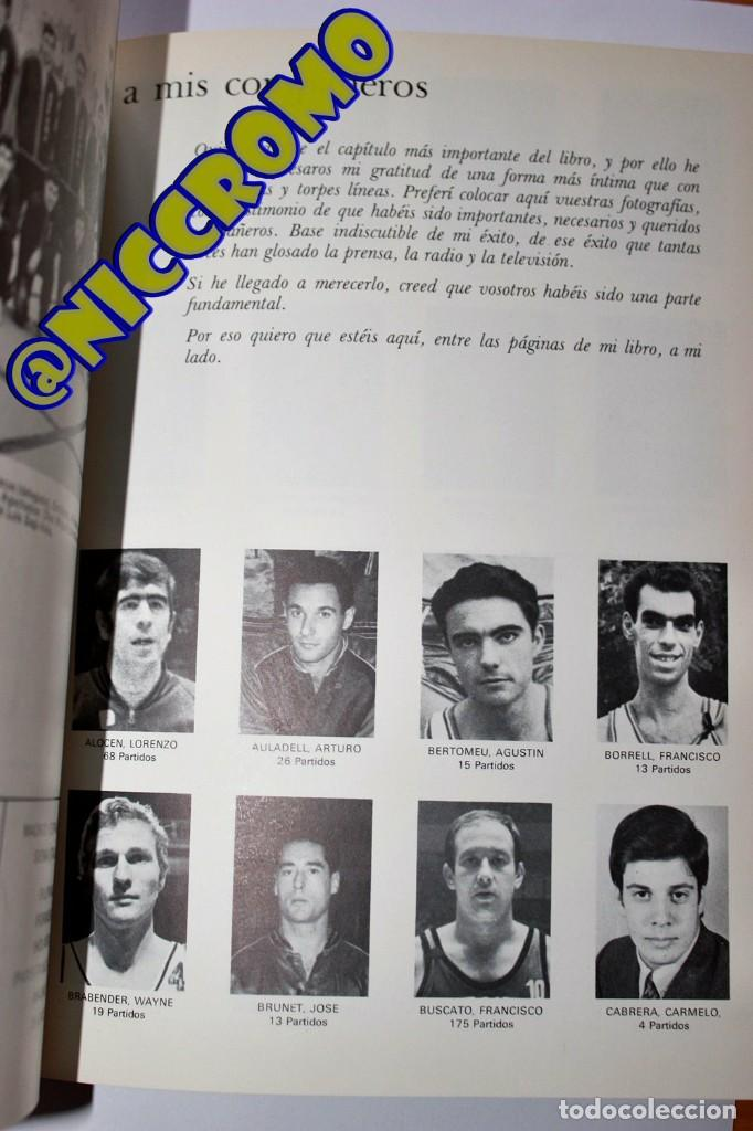 Coleccionismo deportivo: baloncesto Emiliano real madrid 1953 1973 Los 20 años vida deportiva con firma Emiliano niccromo - Foto 3 - 191778011