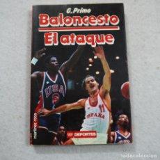 Coleccionismo deportivo: BALONCESTO. EL ATAQUE - GIANCARLO PRIMO - MARTÍNEZ ROCA - 1986 . Lote 193350958