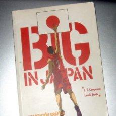 Coleccionismo deportivo: LIBRO COMIC BIG IN JAPAN ADAPACION EN COMIC SELECCION CAMPEONA 2006. Lote 194291346