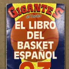 Coleccionismo deportivo: EL LIBRO DEL BASKET ESPAÑOL 93. VON 9 FASCÍCULOS. 144 PÁGINAS. GIGANTES DEL BASKET.. Lote 196550081
