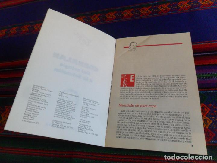 Coleccionismo deportivo: REAL MADRID CORBALÁN EL BALONCESTO ES SU VIDA. EDICIONES SIGLO CULTURAL 1986. 31 PGNS ILUSTRADAS. - Foto 3 - 197119575