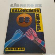 Coleccionismo deportivo: LIBRO DEL AÑO 88 DEL BALONCESTO ESPAÑOL. Lote 199912207