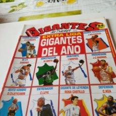 Colecionismo desportivo: GIGANTES DEL BASKET N 396. Lote 202772512