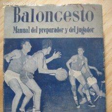 Coleccionismo deportivo: BALONCESTO. MANUAL DEL PREPARADOR Y DEL JUGADOR. 1960, FEDERACION ESPAÑOLA DE BALONCESTO. Lote 203767613