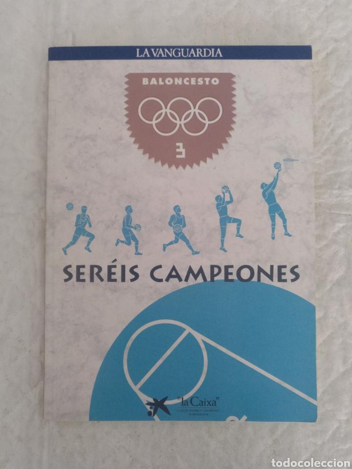 BALONCESTO. GUÍA DEPORTES OLÍMPICOS. SERÉIS CAMPEONES 3. LA VANGUARDIA, 1991. LIBRO (Coleccionismo Deportivo - Libros de Baloncesto)