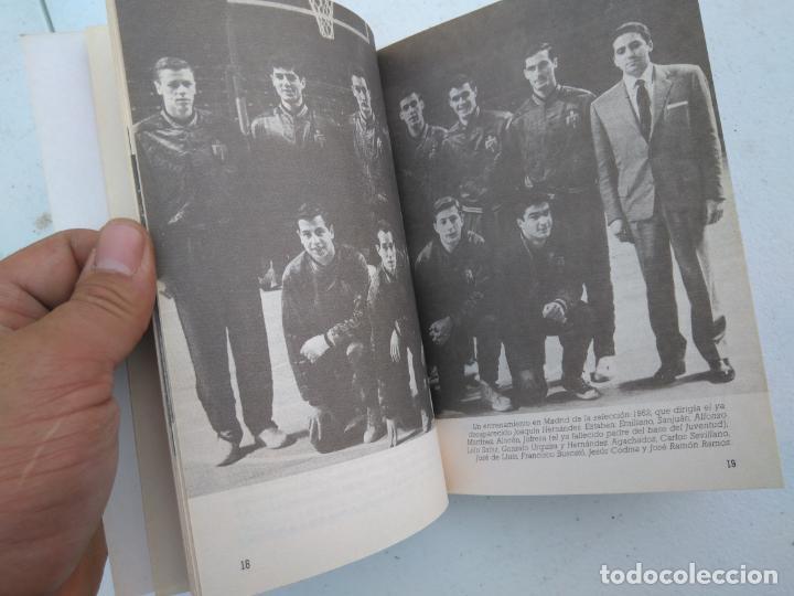 Coleccionismo deportivo: LOS RECORDS DEL BASKET, ESPAÑA LA SELECCION DE LOS MEJORES - ED. SIGLO CULTURAL - 1986 - 85 PAGINAS - Foto 5 - 206262893