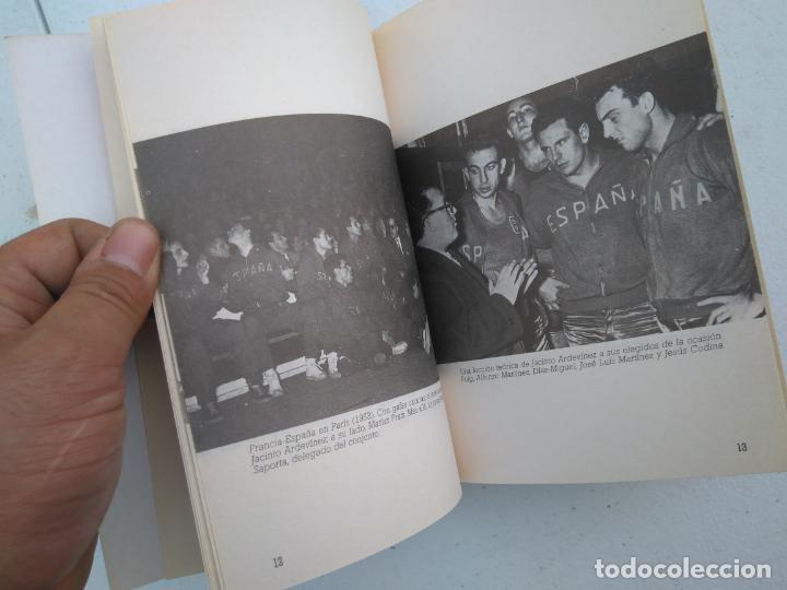 Coleccionismo deportivo: LOS RECORDS DEL BASKET, ESPAÑA LA SELECCION DE LOS MEJORES - ED. SIGLO CULTURAL - 1986 - 85 PAGINAS - Foto 7 - 206262893