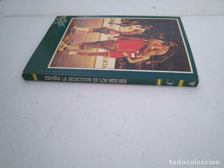Coleccionismo deportivo: LOS RECORDS DEL BASKET, ESPAÑA LA SELECCION DE LOS MEJORES - ED. SIGLO CULTURAL - 1986 - 85 PAGINAS - Foto 10 - 206262893
