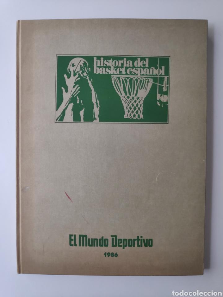 BALONCESTO HISTORIA DEL BASKET ESPAÑOL EL MUNDO DEPORTIVO 1986 (Coleccionismo Deportivo - Libros de Baloncesto)