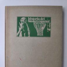 Coleccionismo deportivo: BALONCESTO HISTORIA DEL BASKET ESPAÑOL EL MUNDO DEPORTIVO 1986. Lote 207094387