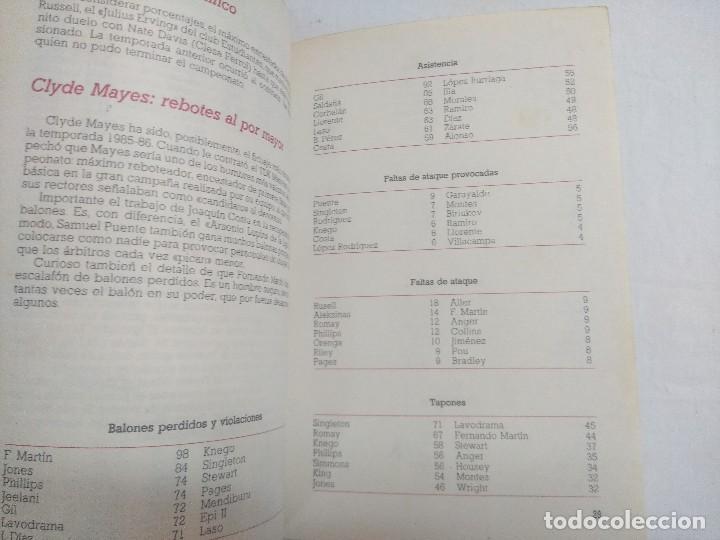 Coleccionismo deportivo: LIBRO/LOS RECORDS DEL BASKET Nº1. - Foto 5 - 208918310