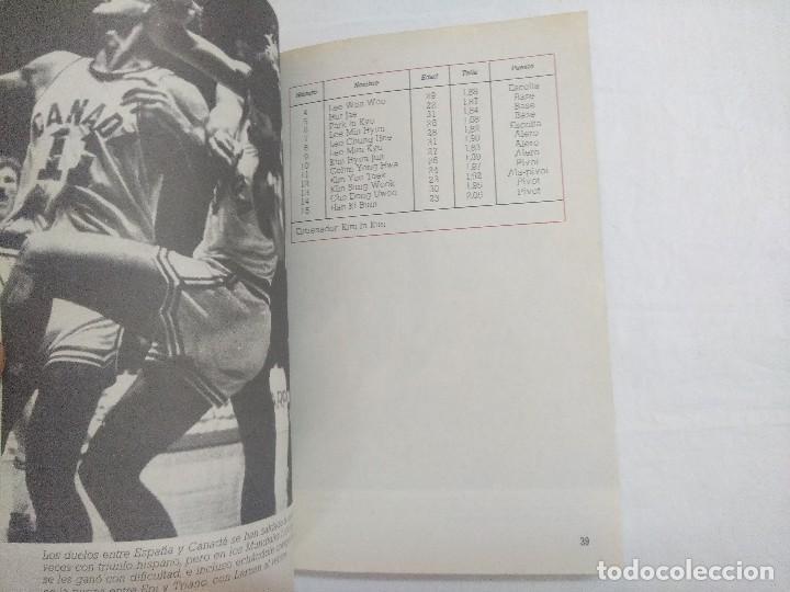 Coleccionismo deportivo: LIBRO/LOS RECORDS DEL BASKET Nº5. - Foto 3 - 208918400