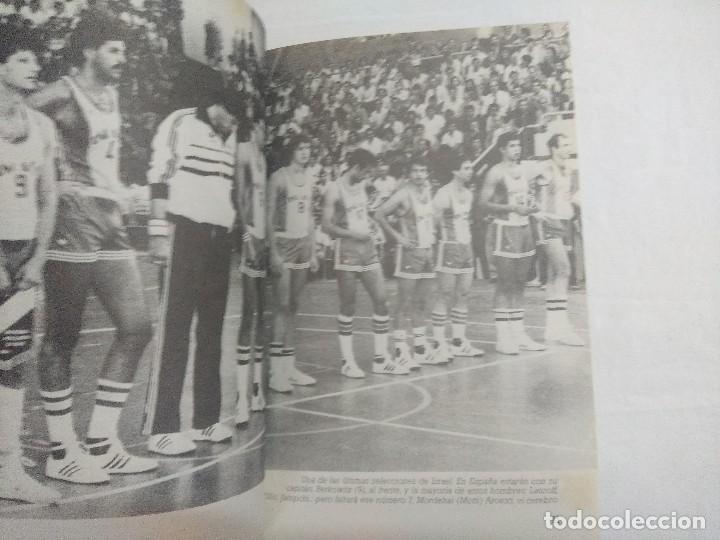 Coleccionismo deportivo: LIBRO/LOS RECORDS DEL BASKET Nº5. - Foto 5 - 208918400