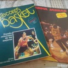 Coleccionismo deportivo: LOS RECORDS DEL BASKET Nº 3 - INCLUYE LA VIDA DE ABDUL JABBAR. Lote 209702356