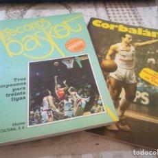 Coleccionismo deportivo: LOS RECORDS DEL BASKET Nº 1 - INCLUYE LA VIDA DE CORBALÁN. Lote 209702488