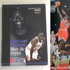 Coleccionismo deportivo: MICHAEL JORDAN REY DE REYES LIBRO - BIOGRAFÍA JUGADOR BALONCESTO DEPORTE BÁSQUET ÍDOLO AIR NBA MARCA. Lote 213394561