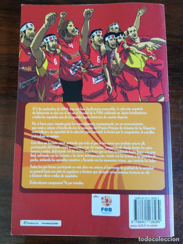 Coleccionismo deportivo: BIG IN JAPAN. L.F. CAMPUZANO - ADAPTACIÓN GRÁFICA DEL ÉXITO DEL BALONCESTO ESPAÑOL MUNDIAL 2006. - Foto 6 - 215084935