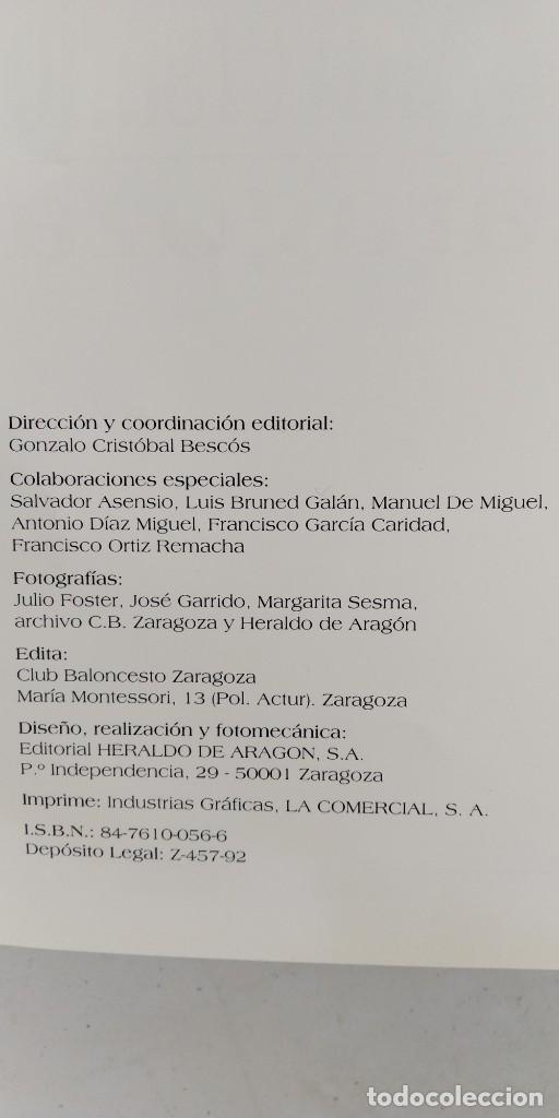 Coleccionismo deportivo: CAI ZARAGOZA DIEZ AÑOS DE BALONCESTO 1981 - 1991 GRAVOL 4 - Foto 3 - 215479755