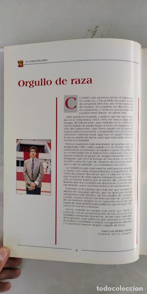 Coleccionismo deportivo: CAI ZARAGOZA DIEZ AÑOS DE BALONCESTO 1981 - 1991 GRAVOL 4 - Foto 5 - 215479755