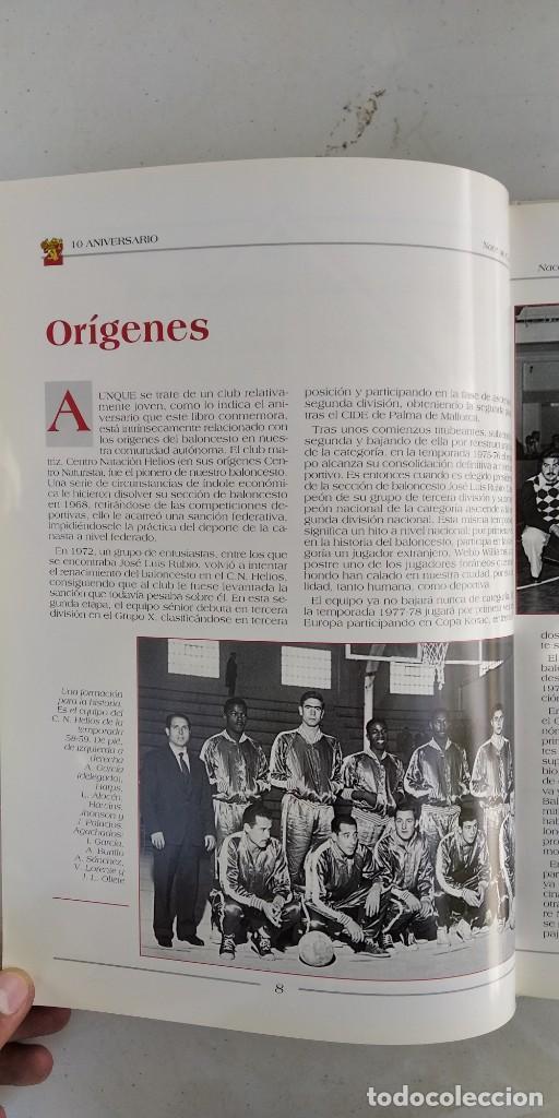 Coleccionismo deportivo: CAI ZARAGOZA DIEZ AÑOS DE BALONCESTO 1981 - 1991 GRAVOL 4 - Foto 8 - 215479755