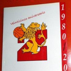 Coleccionismo deportivo: LIBRO BALONCESTO ZARAGOZA BASKETBALL CAI - 25 ANIVERSARIO - 1980-2005 - HISTORIA DEL CLUB BASKET. Lote 215954775