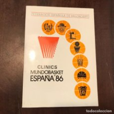 Coleccionismo deportivo: CLINICS MUNDOBASKET ESPAÑA '86. Lote 217895208