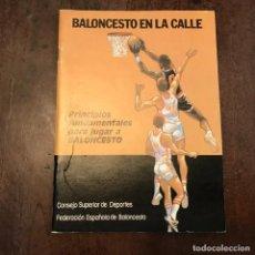 Coleccionismo deportivo: BALONCESTO EN LA CALLE. Lote 217895236