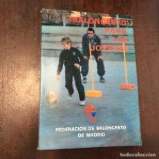 Coleccionismo deportivo: BALONCESTO PARA LOS JÓVENES. Lote 217895243