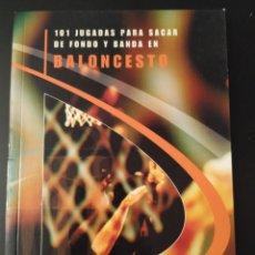 Coleccionismo deportivo: LIBRO.101 JUGADAS PARA SACAR DE FONDO Y BANDA EN BALONCESTO.GEORGE KARL,TERRY STOTTS,PRICE JOHNSON. Lote 218740722