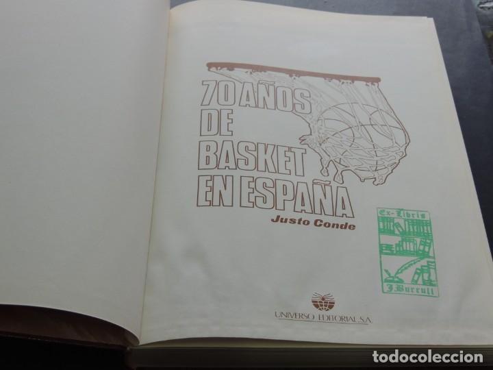 Coleccionismo deportivo: 70 AÑOS DE BASKET EN ESPAÑA.- JUSTO CONDE - Foto 4 - 221461557