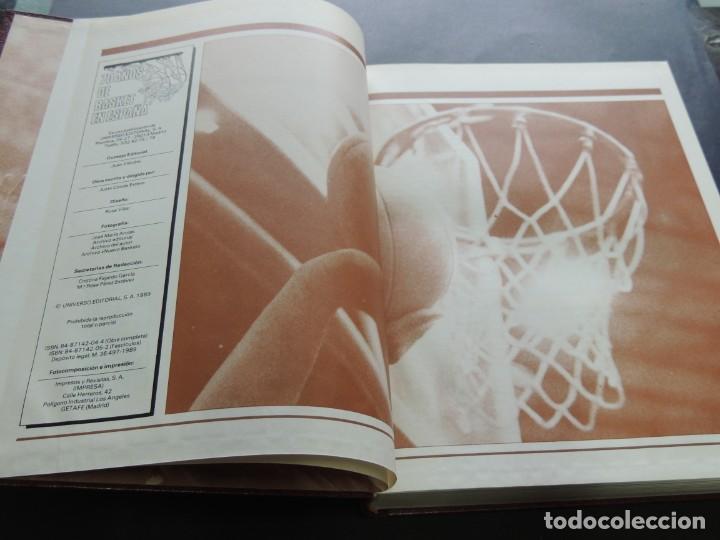 Coleccionismo deportivo: 70 AÑOS DE BASKET EN ESPAÑA.- JUSTO CONDE - Foto 5 - 221461557