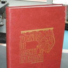 Coleccionismo deportivo: 70 AÑOS DE BASKET EN ESPAÑA.- JUSTO CONDE. Lote 221461557