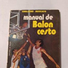 Coleccionismo deportivo: MANUAL DE BALONCESTO. - EMILIANO BUSCATO. EDITORIAL DE VECCHI. TDK554. Lote 222577882