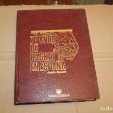 Coleccionismo deportivo: 70 AÑOS DE BASKET EN ESPAÑA, UNIVERSO EDITORIAL. Lote 222816591