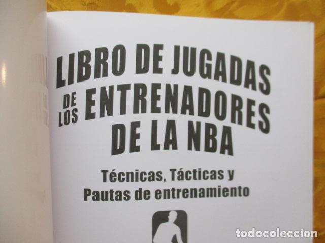 Coleccionismo deportivo: LIBRO DE JUGADAS DE LOS ENTRENADORES DE LA NBA - COMO NUEVO. - Foto 7 - 236247115