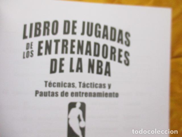 Coleccionismo deportivo: LIBRO DE JUGADAS DE LOS ENTRENADORES DE LA NBA - COMO NUEVO. - Foto 10 - 236247115