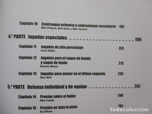 Coleccionismo deportivo: LIBRO DE JUGADAS DE LOS ENTRENADORES DE LA NBA - COMO NUEVO. - Foto 13 - 236247115