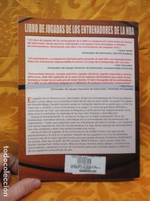 Coleccionismo deportivo: LIBRO DE JUGADAS DE LOS ENTRENADORES DE LA NBA - COMO NUEVO. - Foto 23 - 236247115