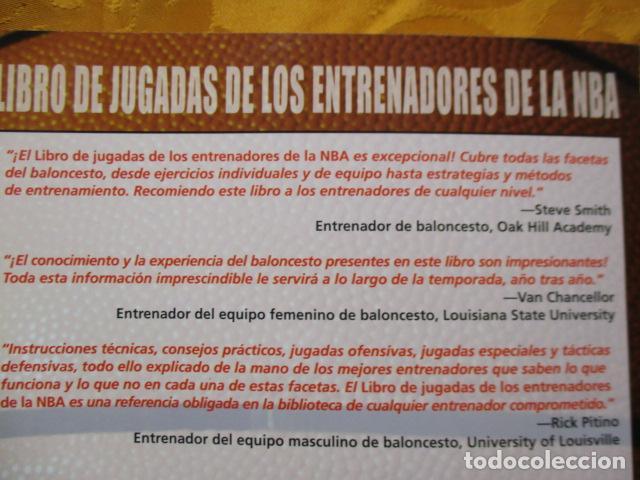 Coleccionismo deportivo: LIBRO DE JUGADAS DE LOS ENTRENADORES DE LA NBA - COMO NUEVO. - Foto 25 - 236247115