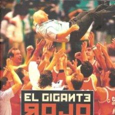 Collezionismo sportivo: EL GIGANTE ROJO. HISTORIA DEL BALONCESTO SOVIÉTICO. Lote 237819215