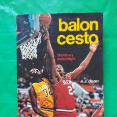 Coleccionismo deportivo: BALONCESTO TECNICA Y ESTRATEGIA. Lote 203383403